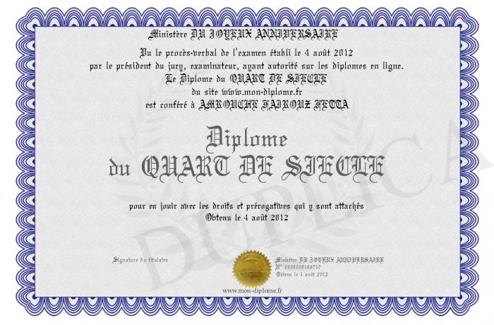 Diplome-du-QUART-DE-SIECLE